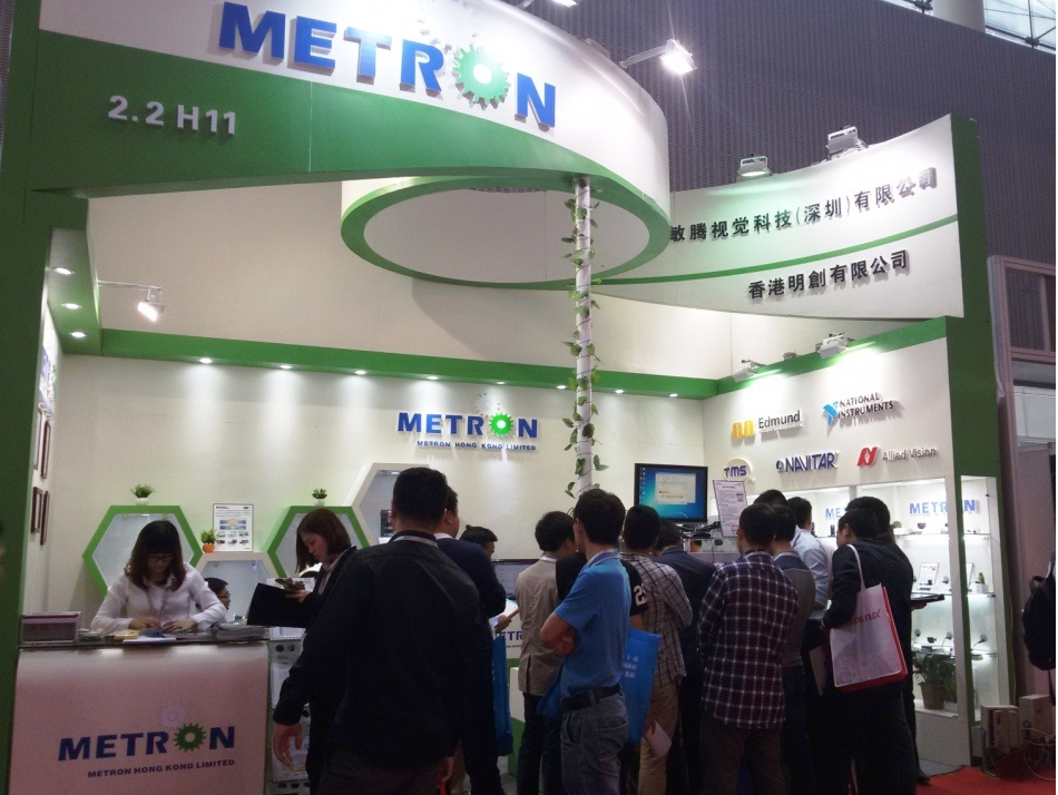 2016 SPS-INDUSTRIAL AUTOMATION FAIR GUANGZHOU