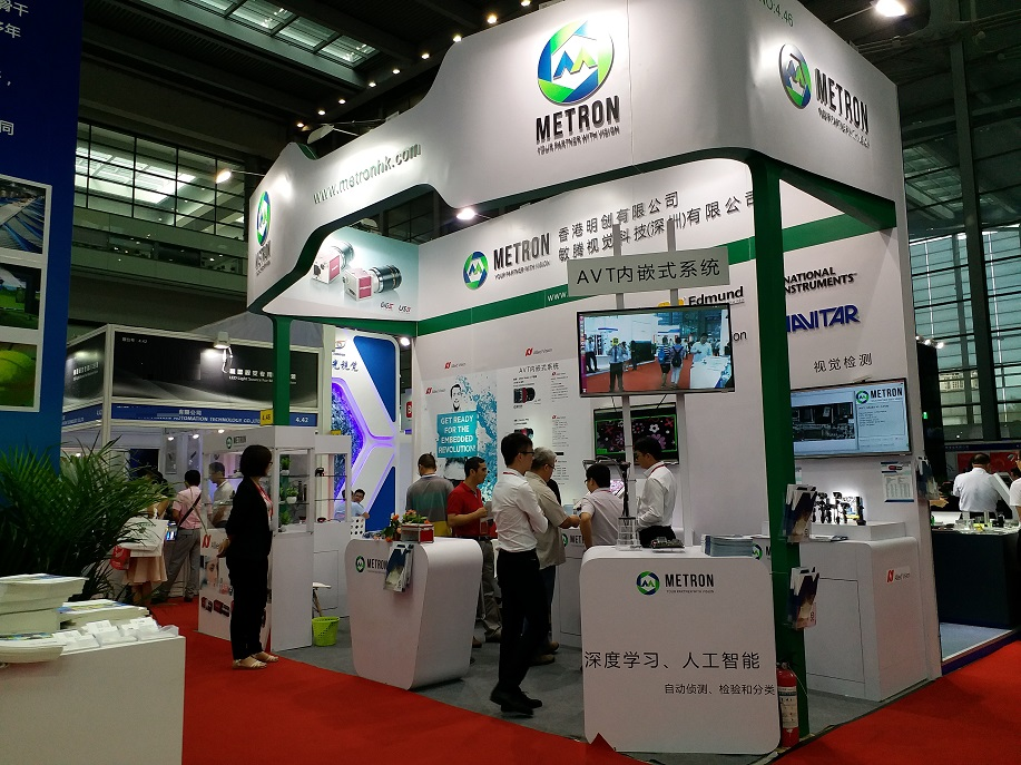 2017 INDUSTRIAL AUTOMATION SHENZHEN