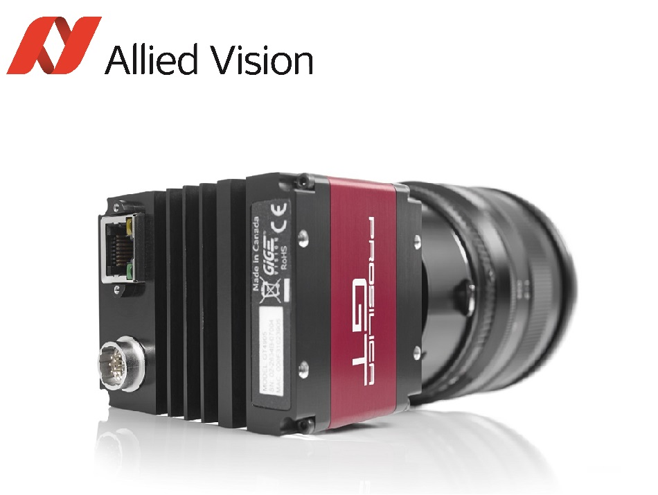 New Prosilica GT LF Cameras with high resolution ON Semi PYTHON Sensors