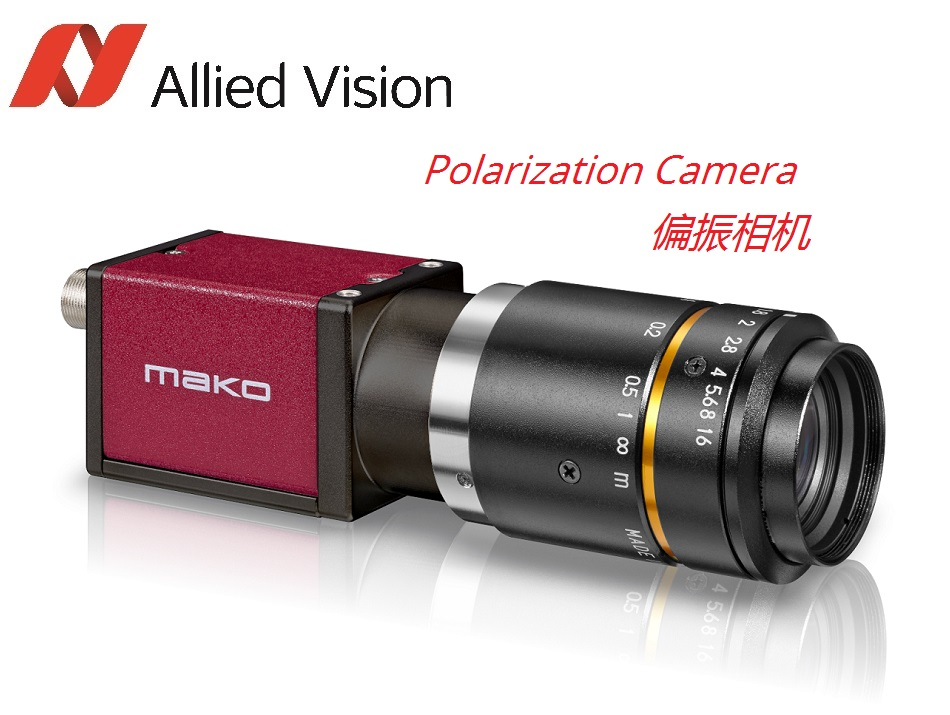 Allied Vision announces the commercial release of the new MAKO G-508B POL camera.